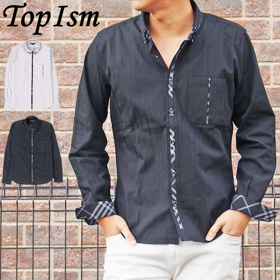 TopIsmのトップス/シャツ