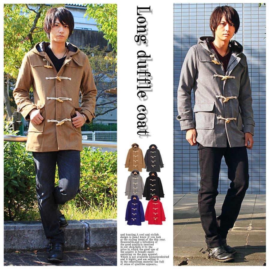【TopIsm】ダッフルコート メンズ ロングコート メルトン ウール メンズファッション 通販 アウター コート キレイ