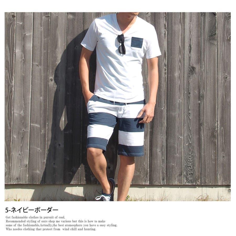 上下セット メンズ セットアップ ポケット付 Vネック 半袖 Tシャツ カモフラ 迷彩柄 ボタニカル ボーダー ショートパンツショーツ ルームウェアー トップス 通販 新作 夏服 5