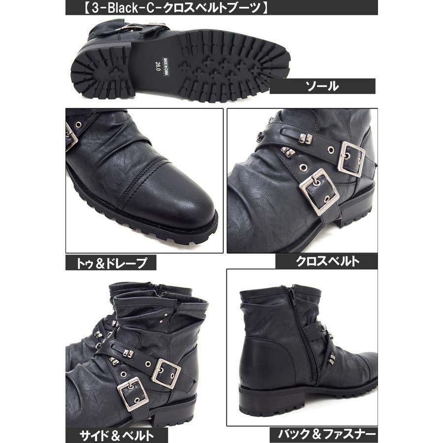 ... 靴 靴 新作【靴/くつ/クツ】 9