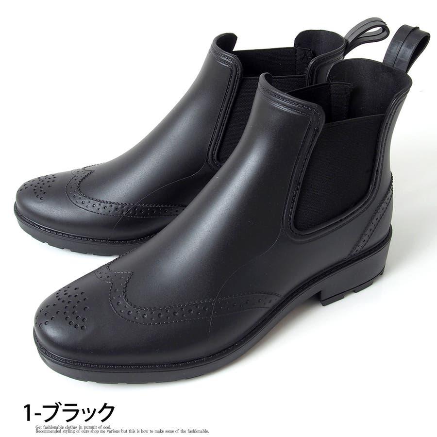 完全防水 レインブーツ メンズ サイドゴア ウイングチップ スノー ブーツ シューズ ラバー 長靴 雨靴 紳士 靴 ビジネス 雨具メンズファッション 通販 新作 6