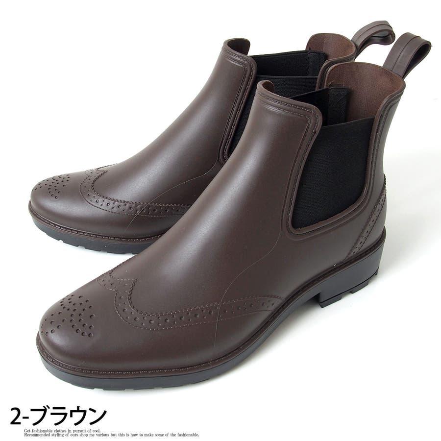 完全防水 レインブーツ メンズ サイドゴア ウイングチップ スノー ブーツ シューズ ラバー 長靴 雨靴 紳士 靴 ビジネス 雨具メンズファッション 通販 新作 7