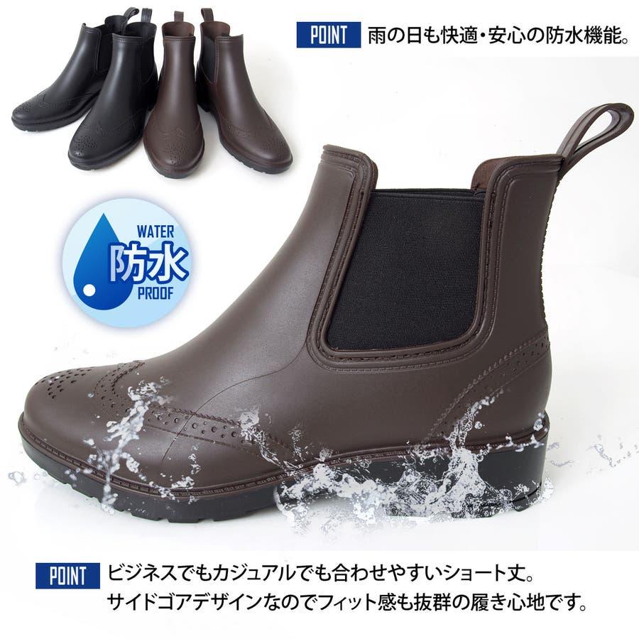 完全防水 レインブーツ メンズ サイドゴア ウイングチップ スノー ブーツ シューズ ラバー 長靴 雨靴 紳士 靴 ビジネス 雨具メンズファッション 通販 新作 3