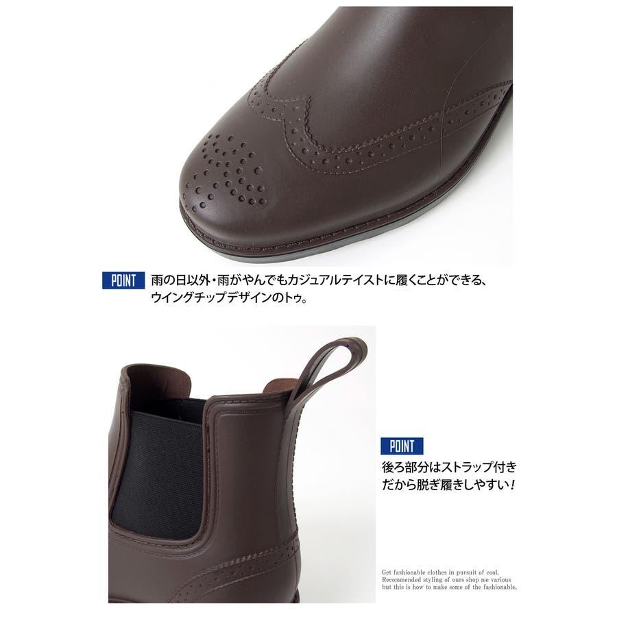 完全防水 レインブーツ メンズ サイドゴア ウイングチップ スノー ブーツ シューズ ラバー 長靴 雨靴 紳士 靴 ビジネス 雨具メンズファッション 通販 新作 4