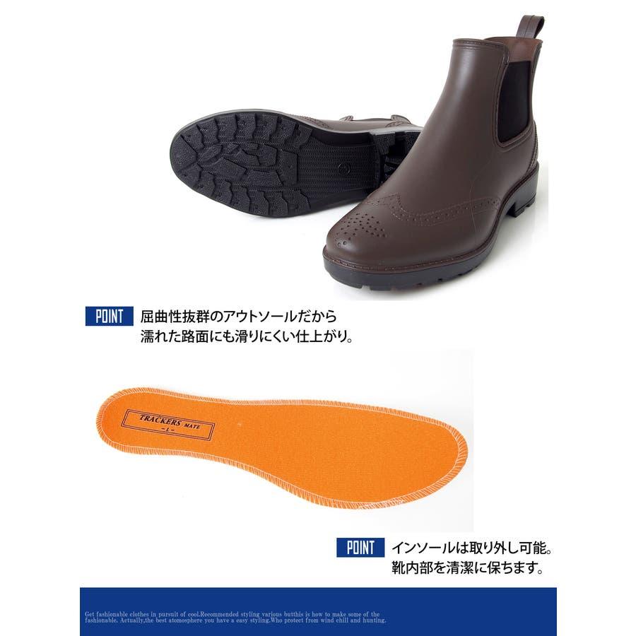 完全防水 レインブーツ メンズ サイドゴア ウイングチップ スノー ブーツ シューズ ラバー 長靴 雨靴 紳士 靴 ビジネス 雨具メンズファッション 通販 新作 5