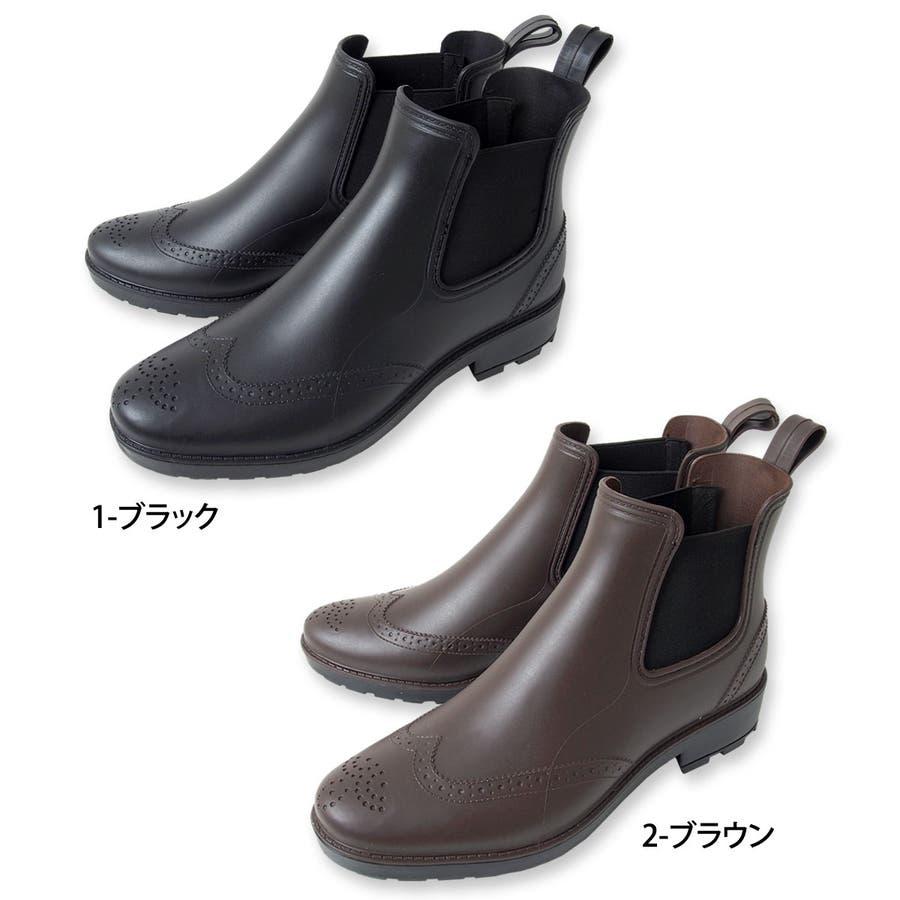 完全防水 レインブーツ メンズ サイドゴア ウイングチップ スノー ブーツ シューズ ラバー 長靴 雨靴 紳士 靴 ビジネス 雨具メンズファッション 通販 新作 8