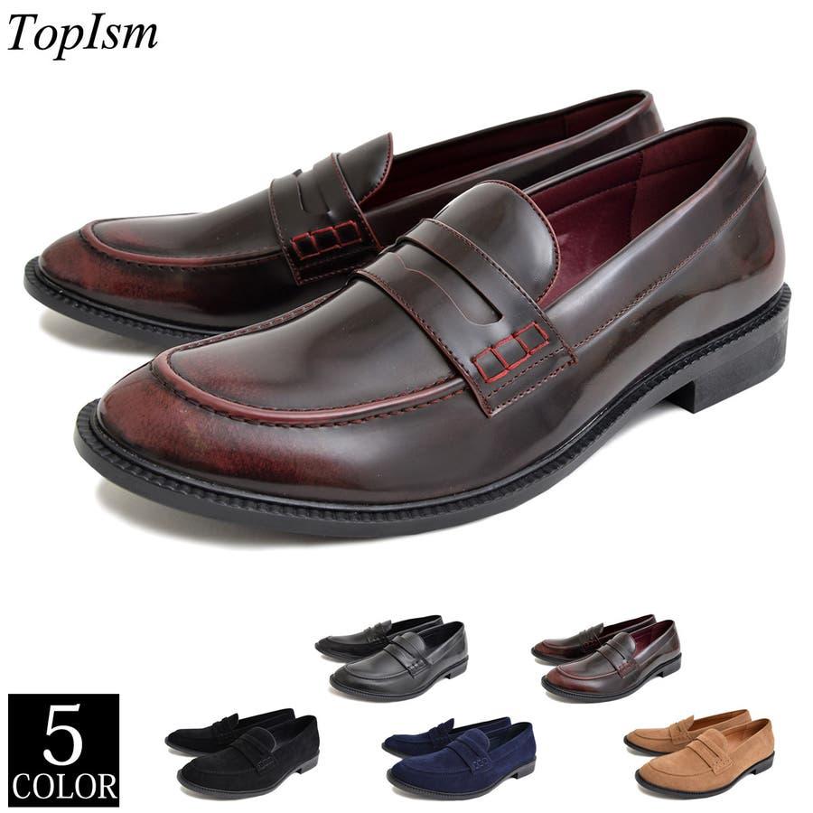 0e4ac10260f6bf ローファー メンズ カジュアルシューズ 短靴 コインローファー 靴 シューズ ローカット ビジネスシューズ スリッポン メンズファッション 通販