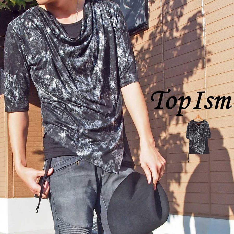 様々なコーデにマッチする メンズ Tシャツ ドレープネック 5分袖 カットソー アシンメトリー フェイクレイヤード ジャガードムラ染め モノトーン ティーシャツトップス キレイ目 メンズファッション 通販 新作 夏 Tシャツ tシャツ カットソー 合弁
