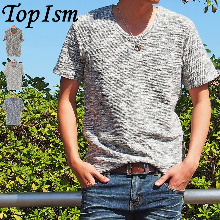 いい買い物ができました! メンズ Tシャツ 半袖 スラブニット Vネック ティーシャツ カットソー カットツイード ニットソー トップス キレイ目メンズファッション 通販 新作 春 夏 男性服 夏物 Tシャツ Tシャツ サマーニット tシャツ 当然