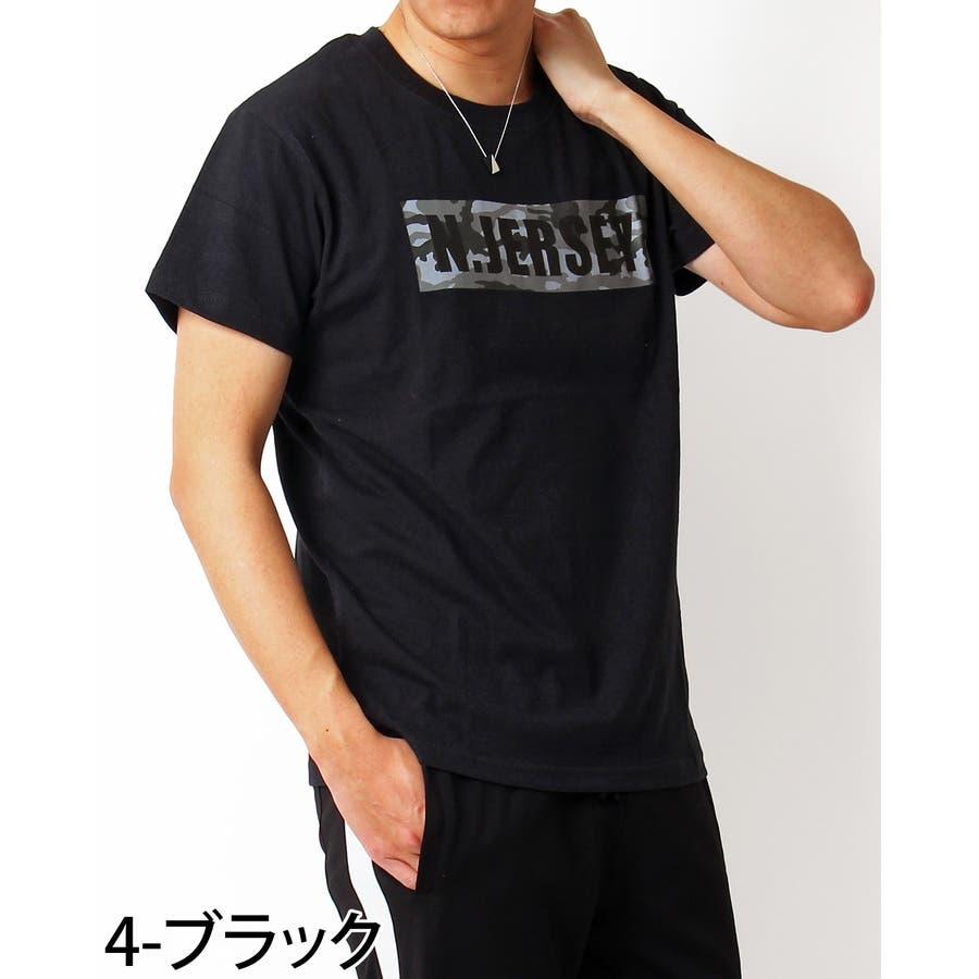 Tシャツ メンズ 半袖 ボックス ロゴ プリント クルーネック ブラック ホワイト ネイビー コットン 綿100% ティーシャツトップス 通販 新作 春 夏 服 5