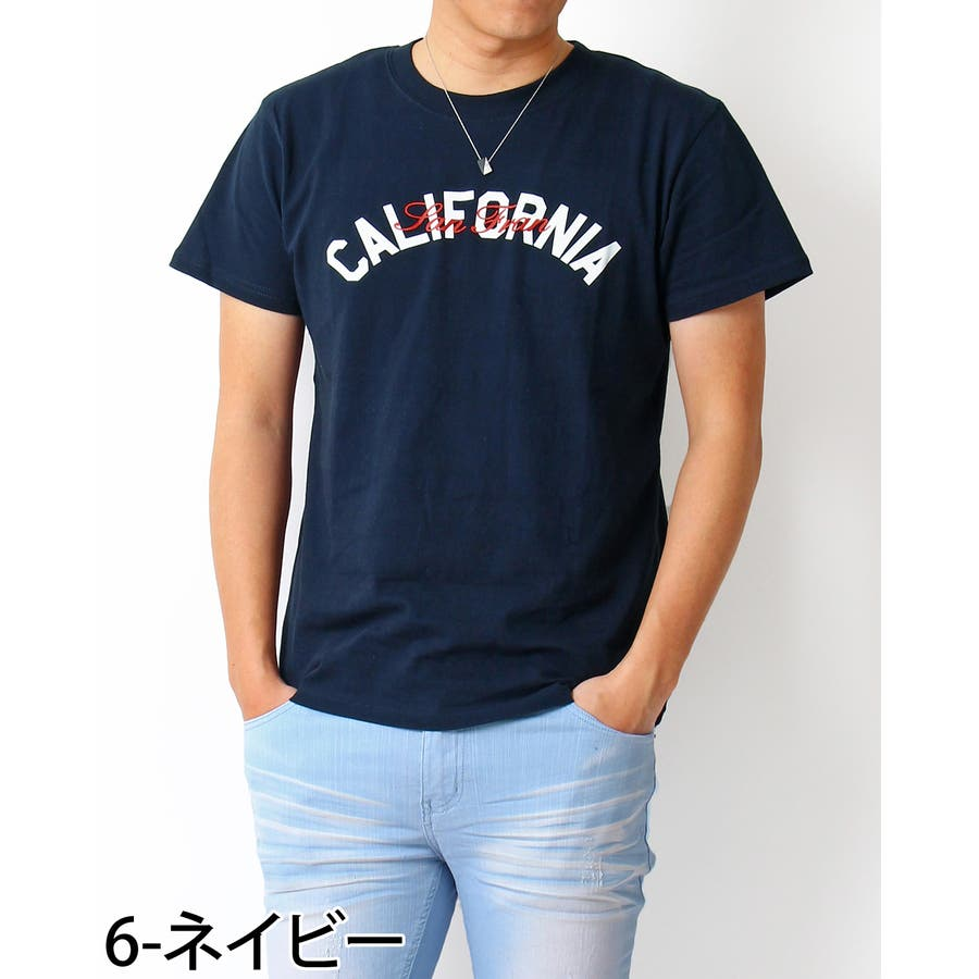 Tシャツ メンズ 半袖 ボックス ロゴ プリント クルーネック ブラック ホワイト ネイビー コットン 綿100% ティーシャツトップス 通販 新作 春 夏 服 7