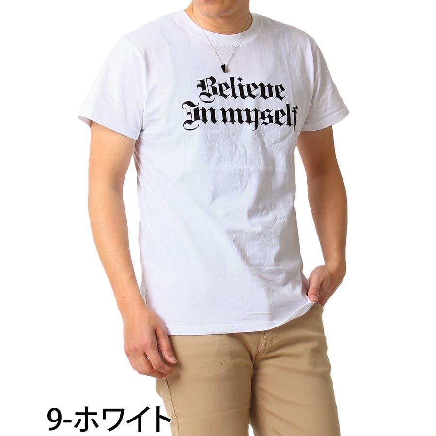 Tシャツ メンズ 半袖 ボックス ロゴ プリント クルーネック ブラック ホワイト ネイビー コットン 綿100% ティーシャツトップス 通販 新作 春 夏 服 10