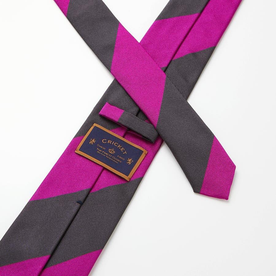 イタリア製生地 レップ織り ビッグストライプ ネクタイ ノーブル チャコールグレー 5