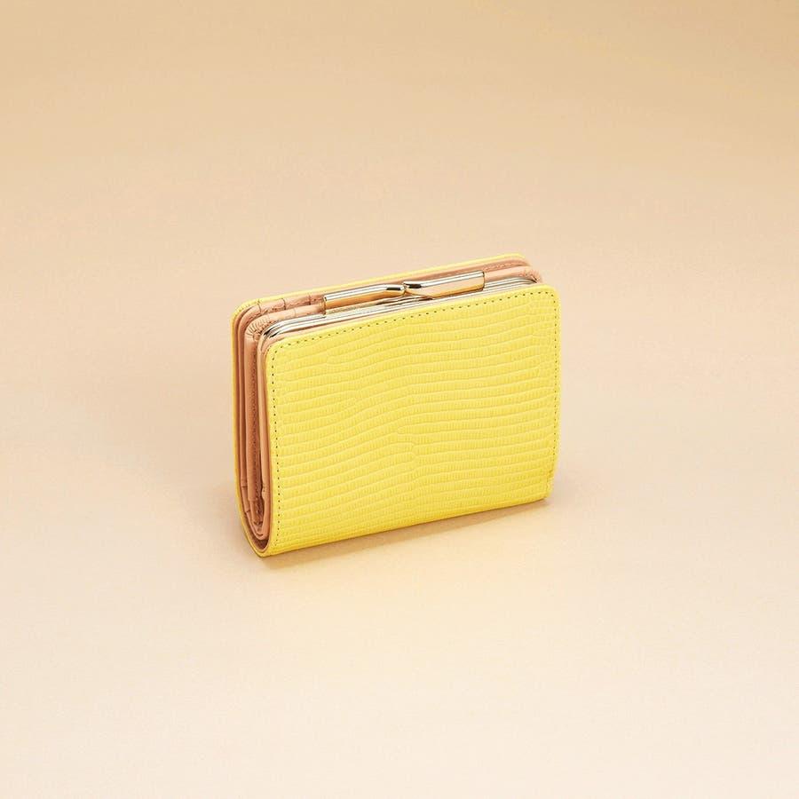 イタリアンレザー・リザード型押し・がま口2つ折り財布 LUCIA ルチア 83