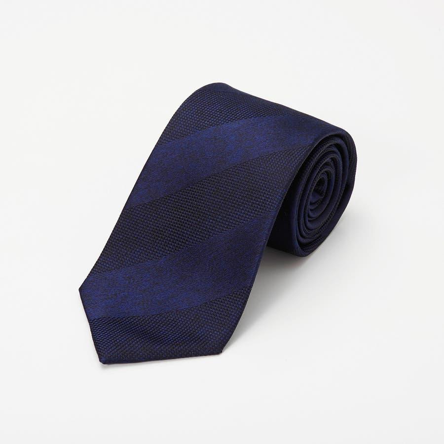 メランジサテンバスケットミックス織りストライプ無地 ネクタイ コン 1