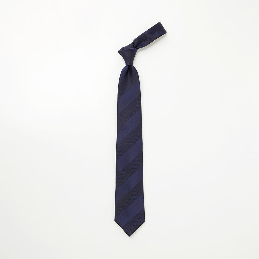 メランジサテンバスケットミックス織りストライプ無地 ネクタイ コン 2