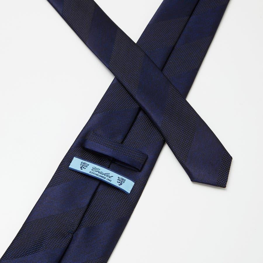 メランジサテンバスケットミックス織りストライプ無地 ネクタイ コン 4
