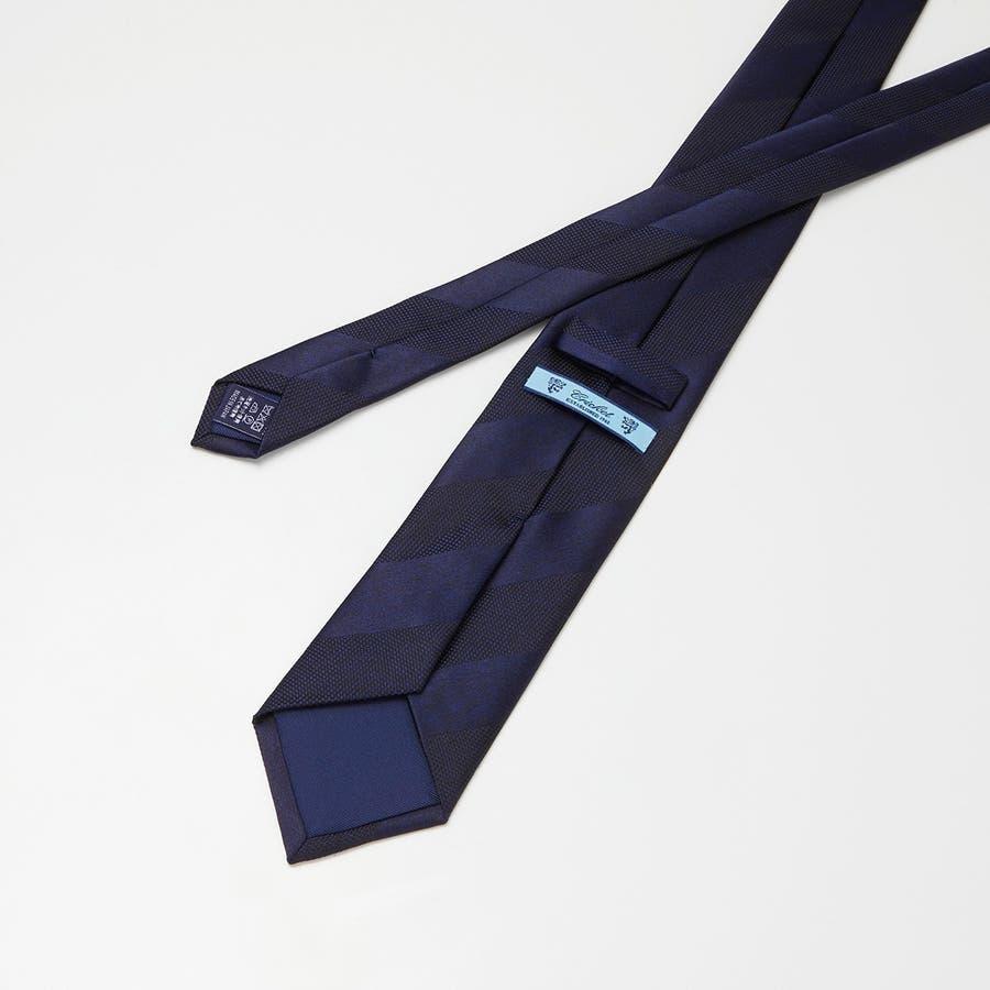 メランジサテンバスケットミックス織りストライプ無地 ネクタイ コン 5