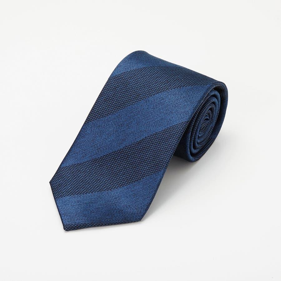 メランジサテンバスケットミックス織りストライプ無地 ネクタイ マリンブルー 1
