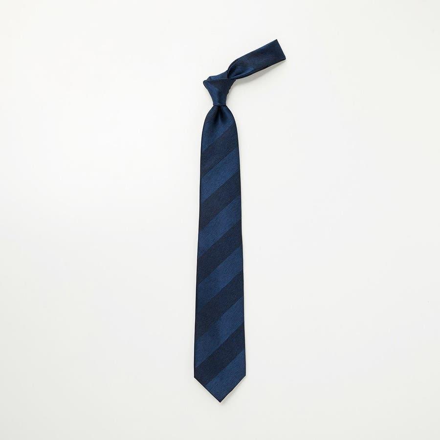 メランジサテンバスケットミックス織りストライプ無地 ネクタイ マリンブルー 2
