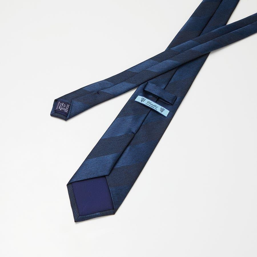 メランジサテンバスケットミックス織りストライプ無地 ネクタイ マリンブルー 5