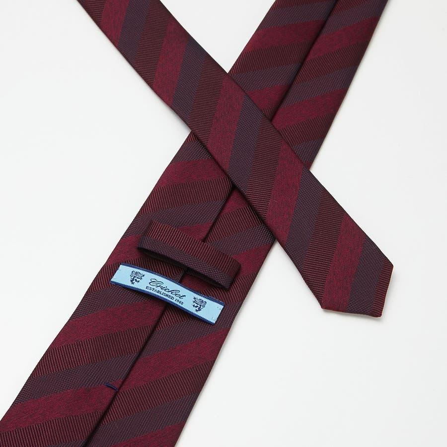 メランジレップサテンミックス織りストライプ無地 ネクタイ エンジ 4