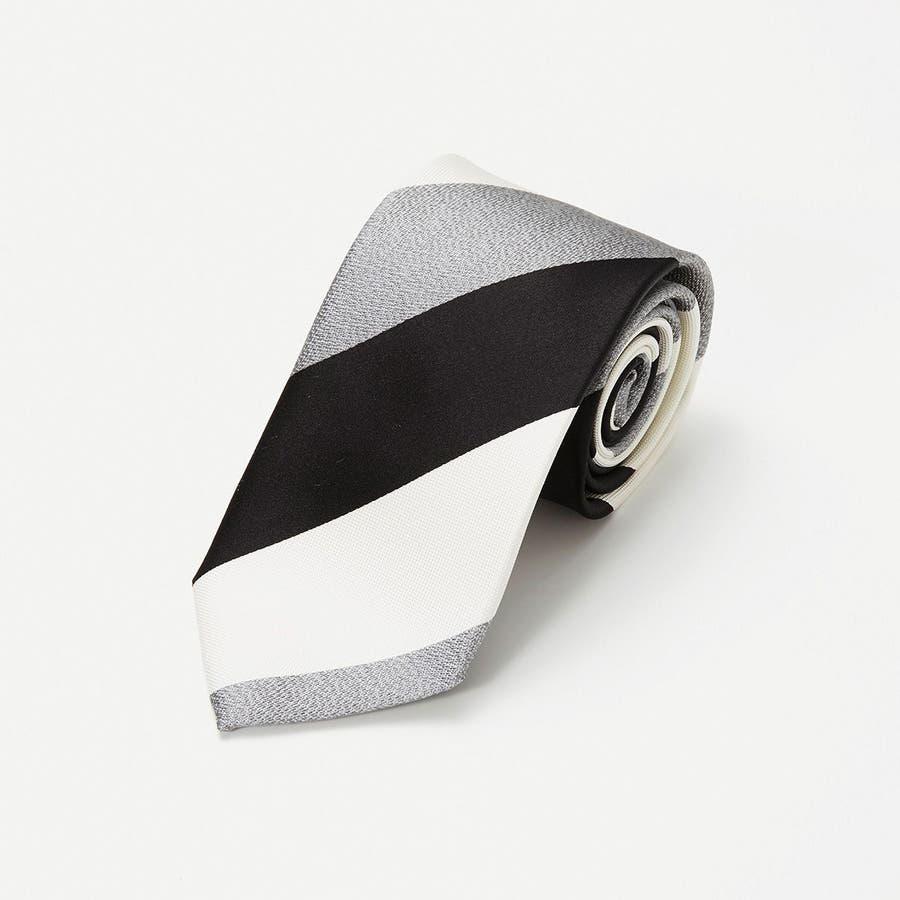 3段ストライプ ネクタイ ブラック 1