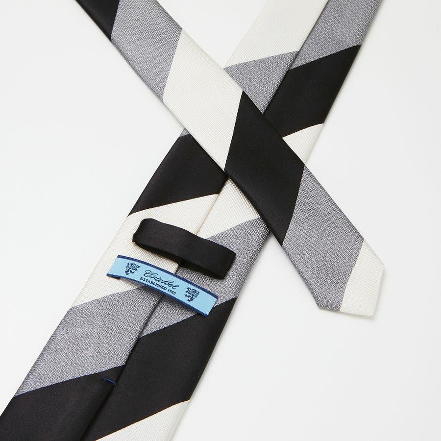3段ストライプ ネクタイ ブラック 4