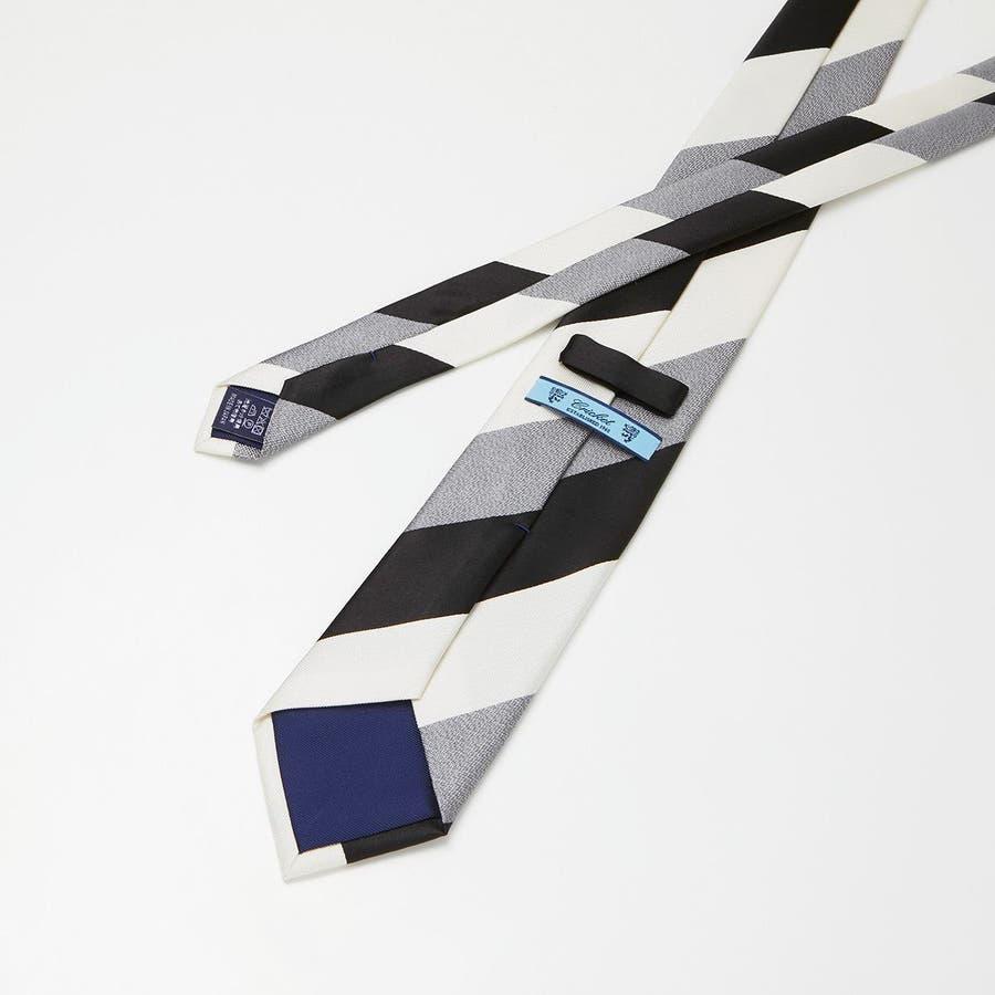 3段ストライプ ネクタイ ブラック 5