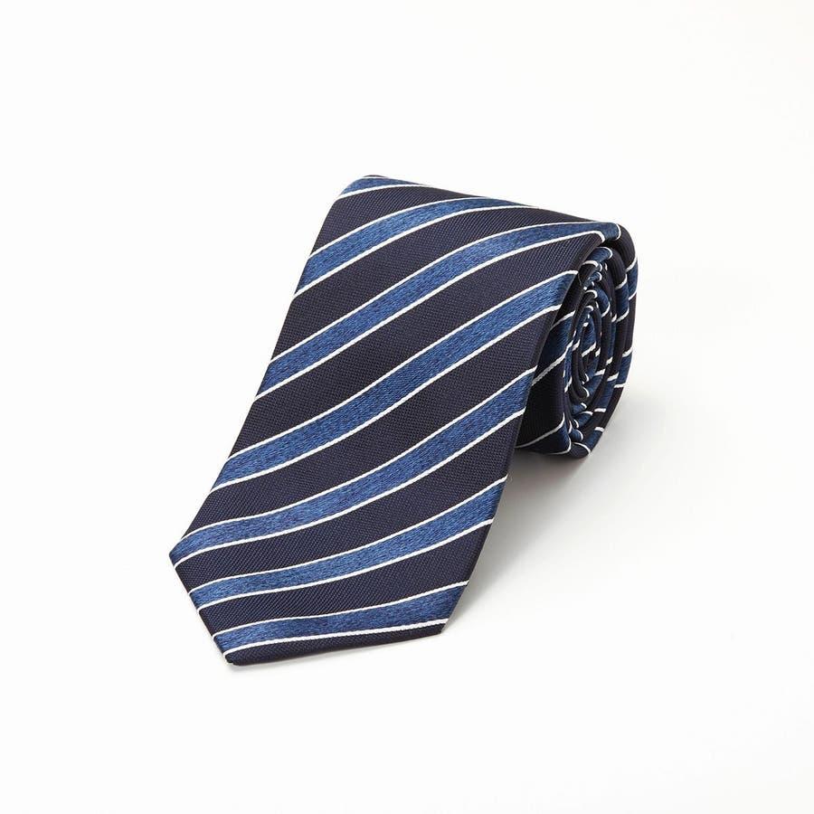 ネイビーベース ネクタイ ブルー 1