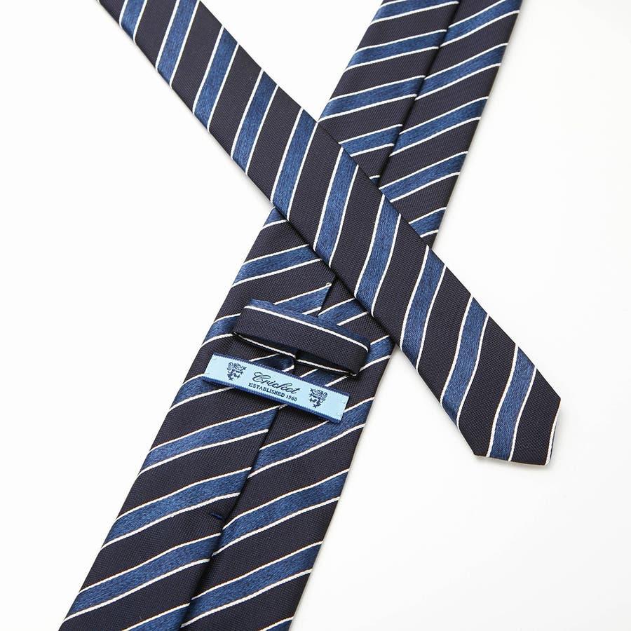 ネイビーベース ネクタイ ブルー 4