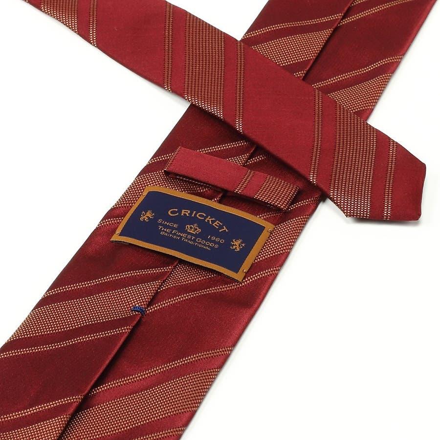 イタリア製生地 ミックス織りストライプ ネクタイ Noble ノーブル レッド 4