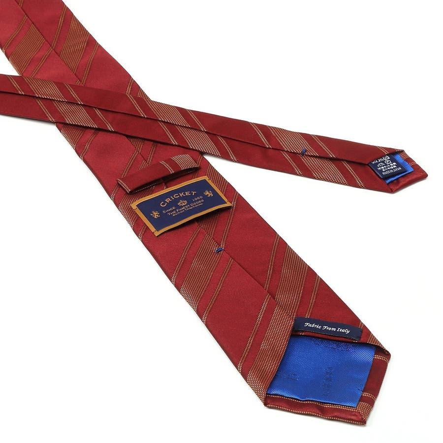 イタリア製生地 ミックス織りストライプ ネクタイ Noble ノーブル レッド 5