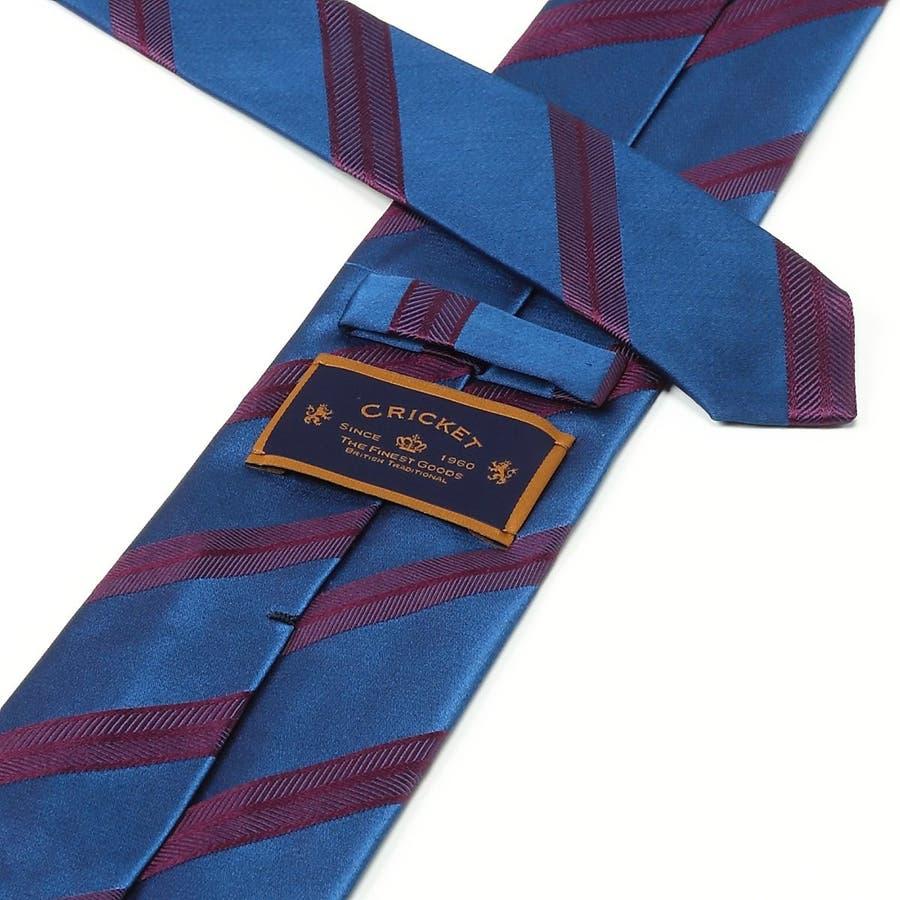 イタリア製生地 サテンミックス織りストライプ ネクタイ Noble ノーブル エンジ 4
