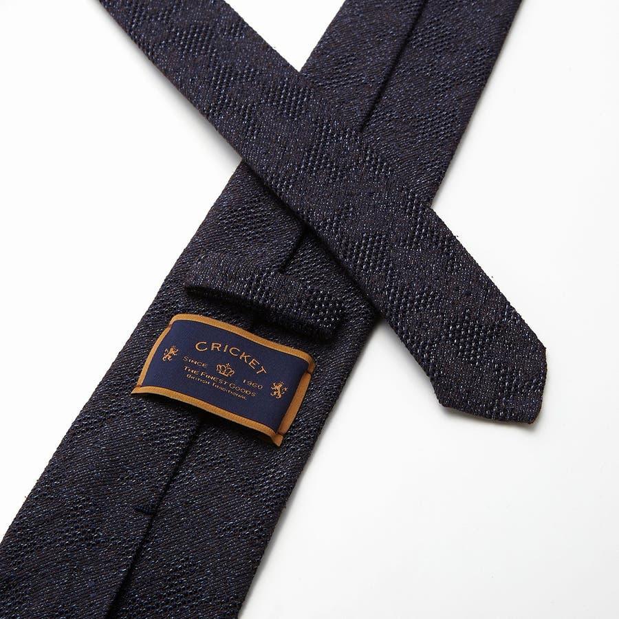 フレスコ織りペイズリー柄 ネクタイ コゲチャ 5