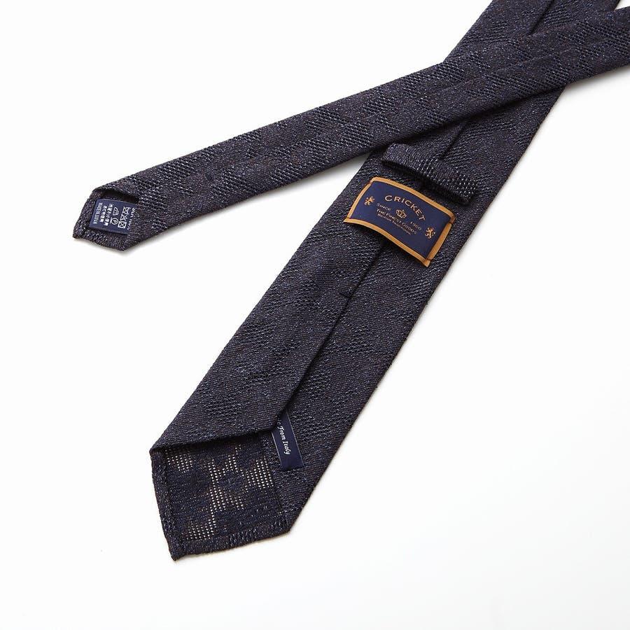 フレスコ織りペイズリー柄 ネクタイ コゲチャ 6