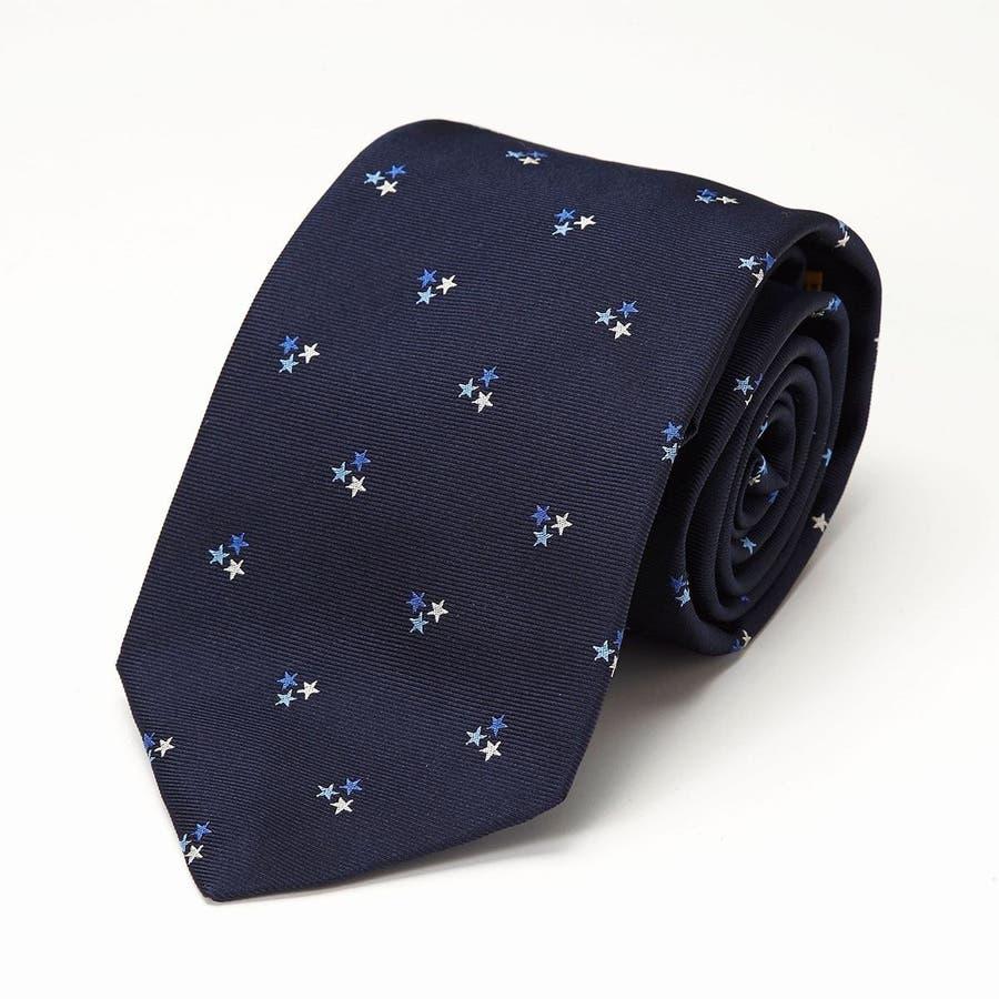 モチーフ柄 ネクタイ ブルー 2