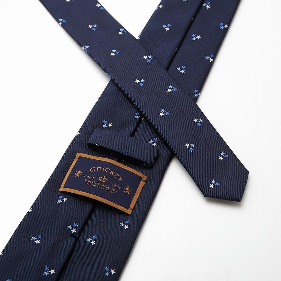 モチーフ柄 ネクタイ ブルー 5