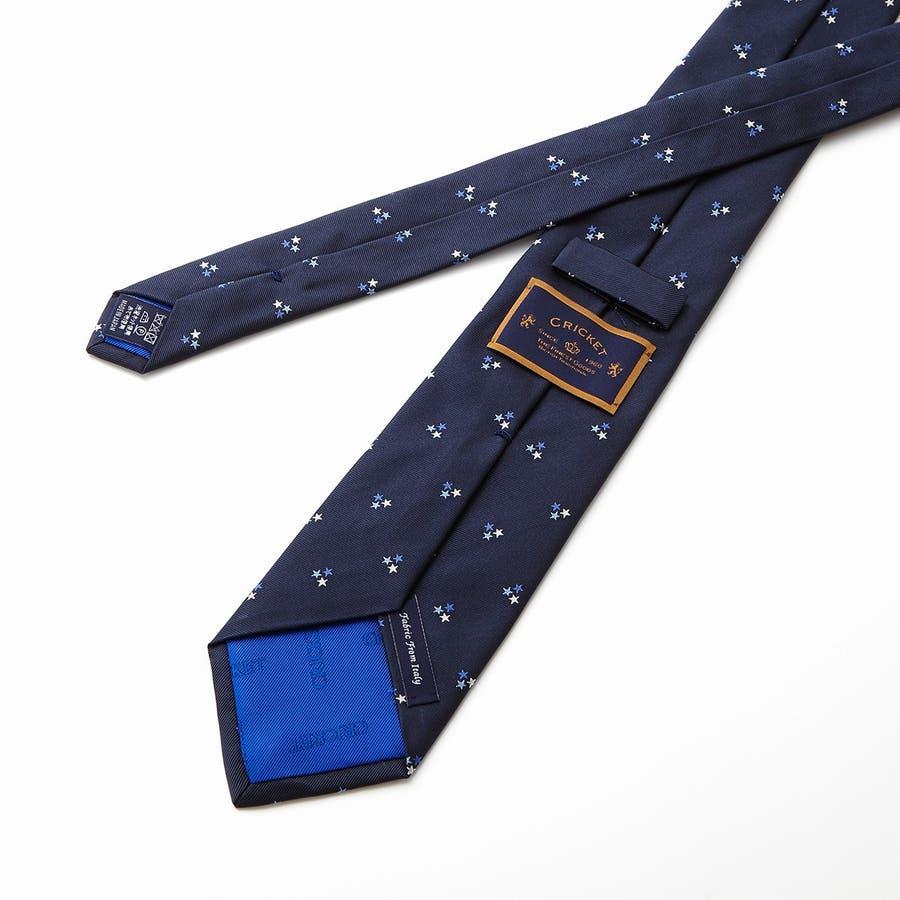 モチーフ柄 ネクタイ ブルー 6