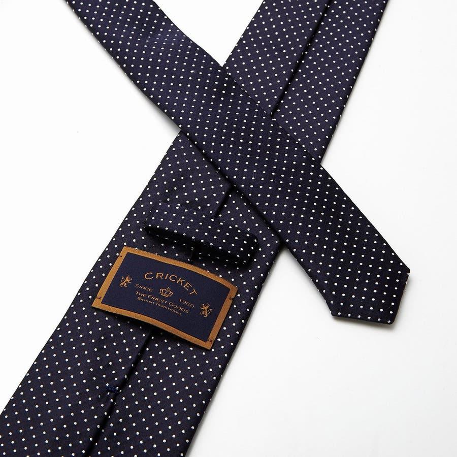 サテン織りピンドット柄 ネクタイ コン 5