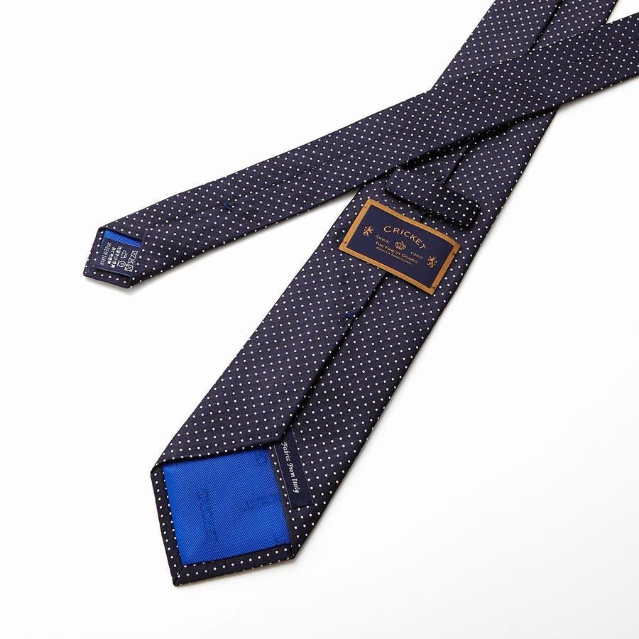 サテン織りピンドット柄 ネクタイ コン 6