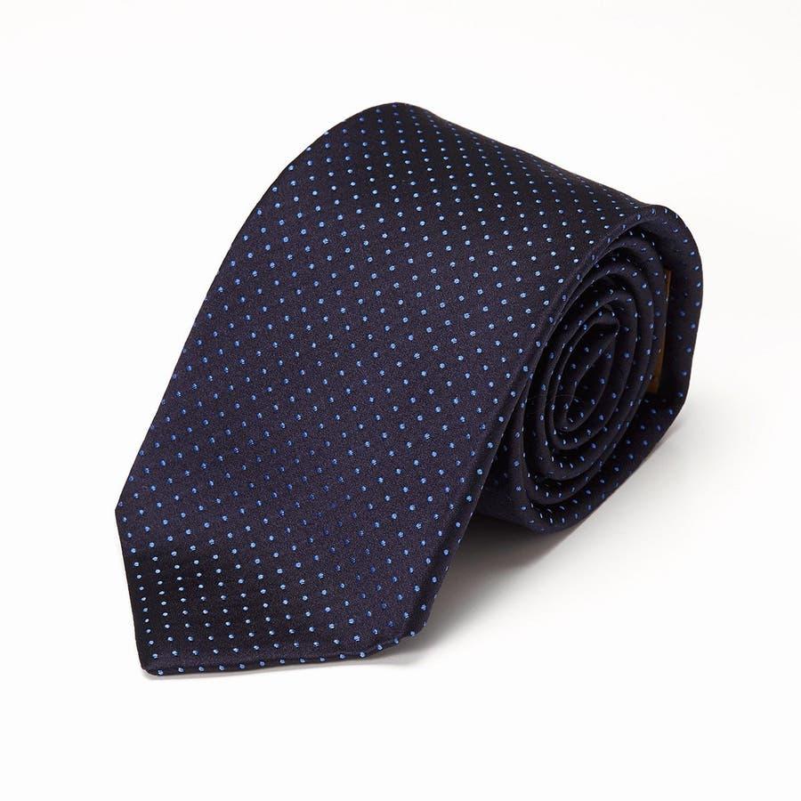 サテン織りピンドット柄 ネクタイ マリンブルー 2