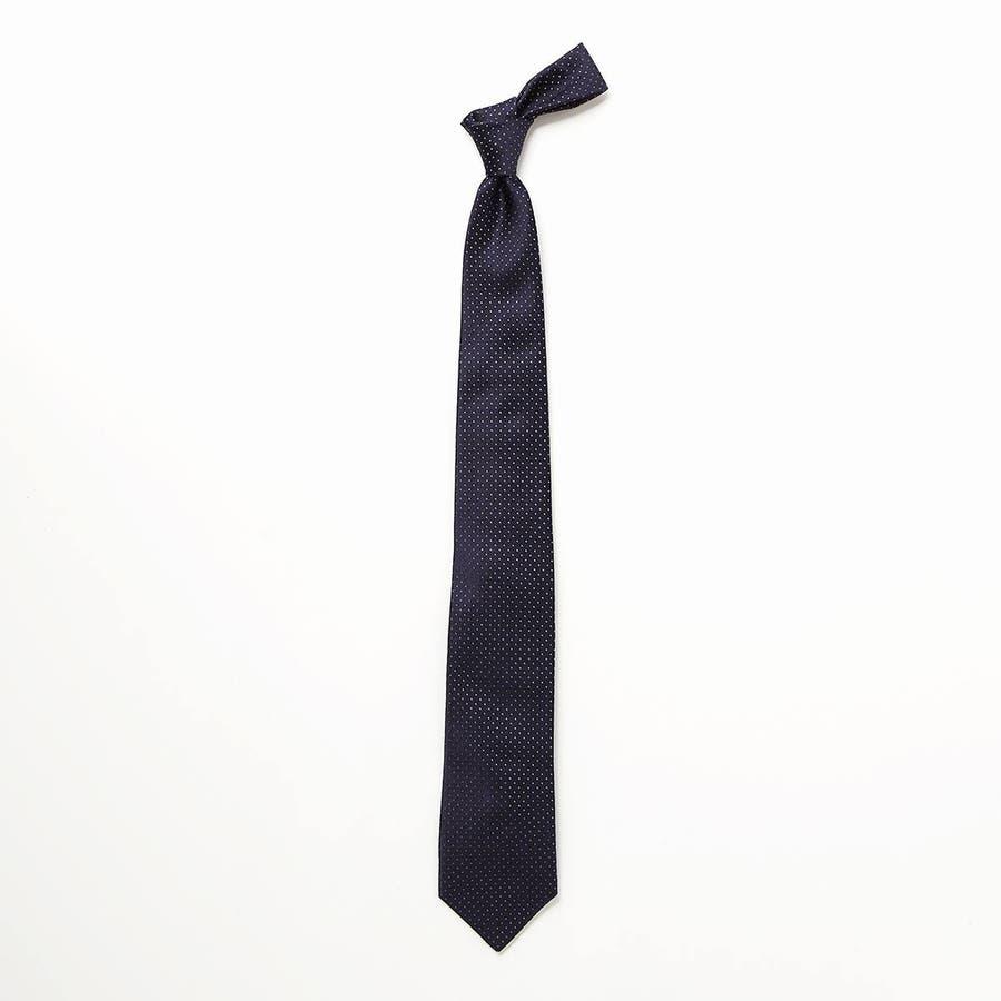 サテン織りピンドット柄 ネクタイ マリンブルー 3