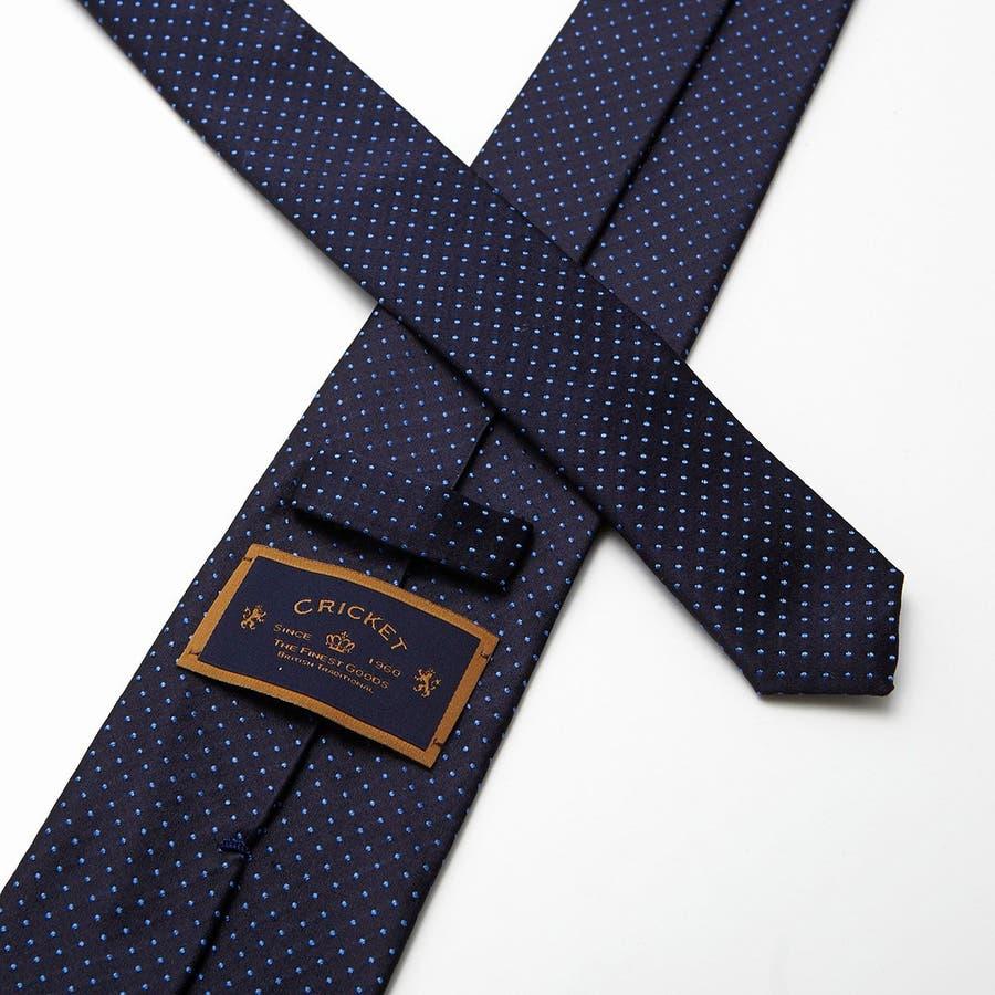 サテン織りピンドット柄 ネクタイ マリンブルー 5