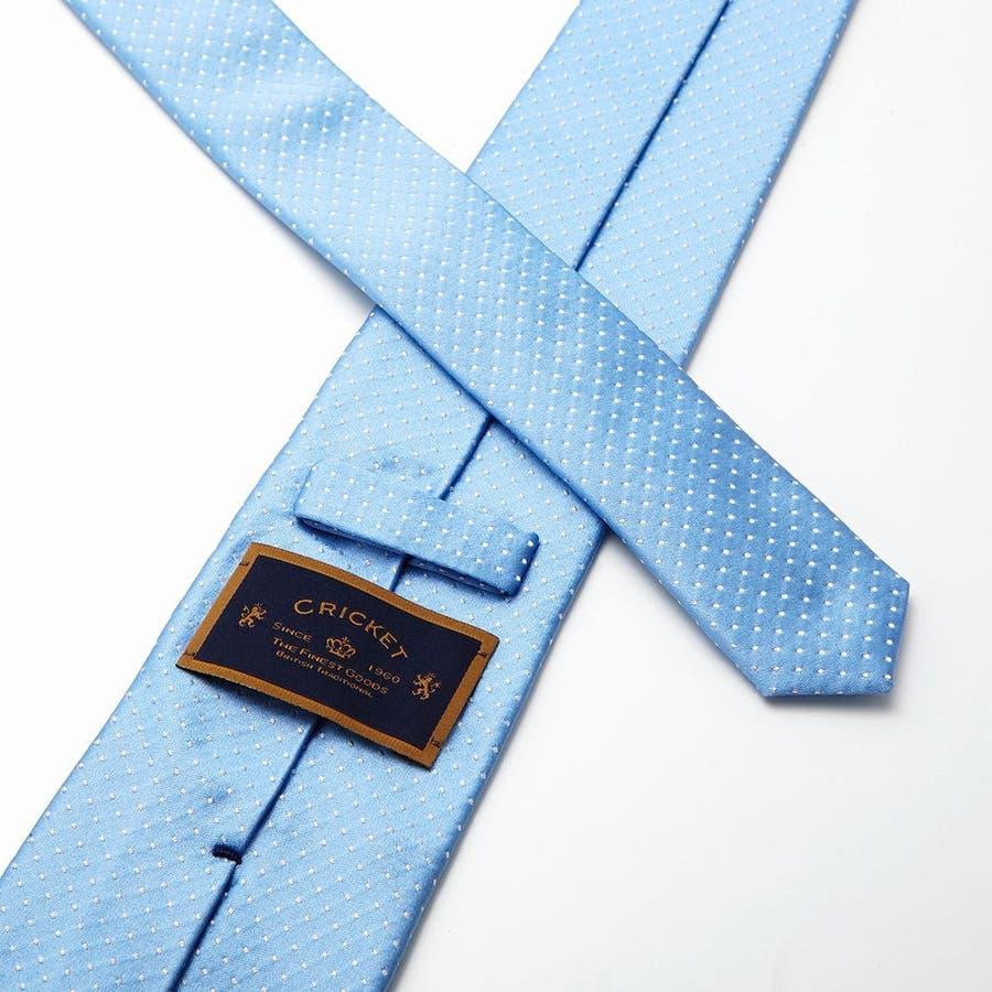 サテン織りピンドット柄 ネクタイ ターコイズブルー 5