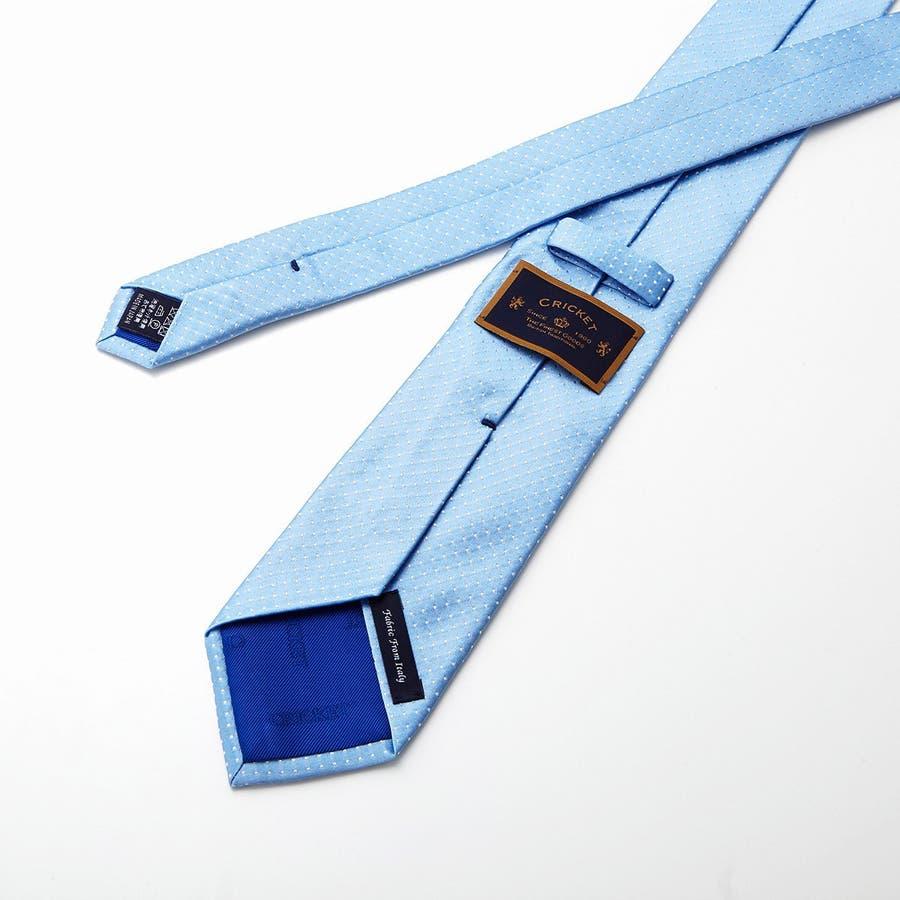 サテン織りピンドット柄 ネクタイ ターコイズブルー 6