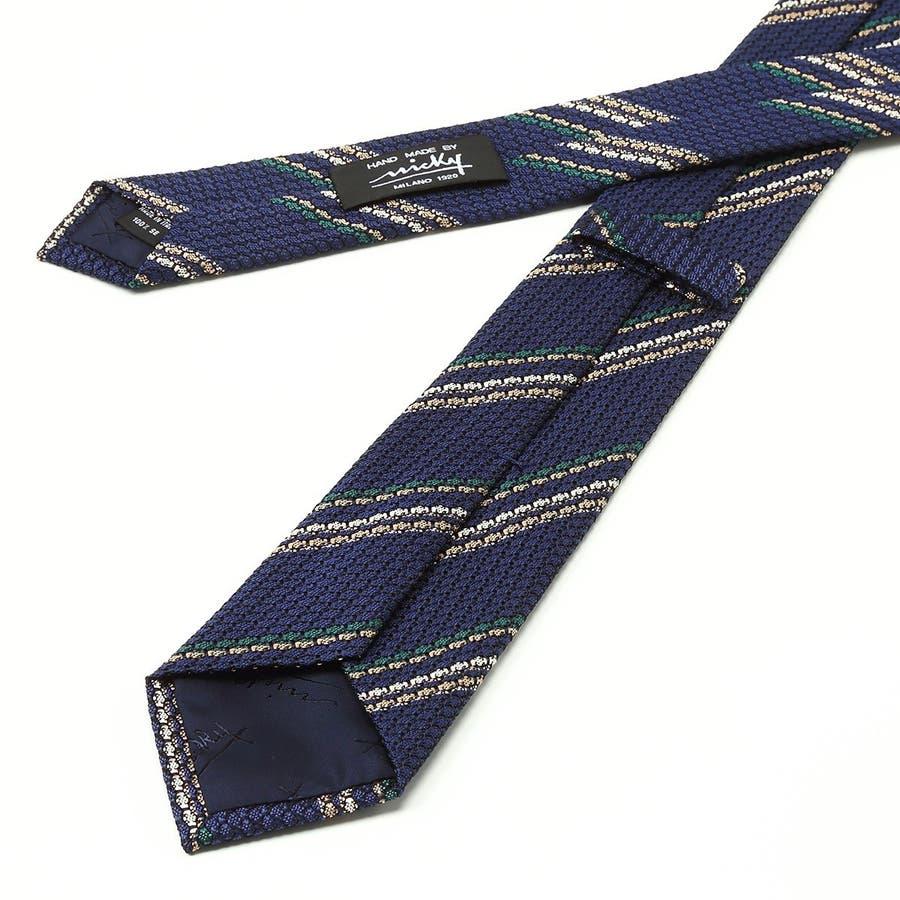 フレスコ織り ストライプ柄 ネクタイ コン 5