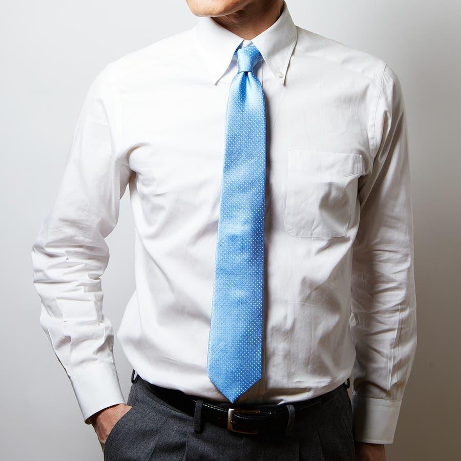 サテン織りピンドット柄 ネクタイ ターコイズブルー 1
