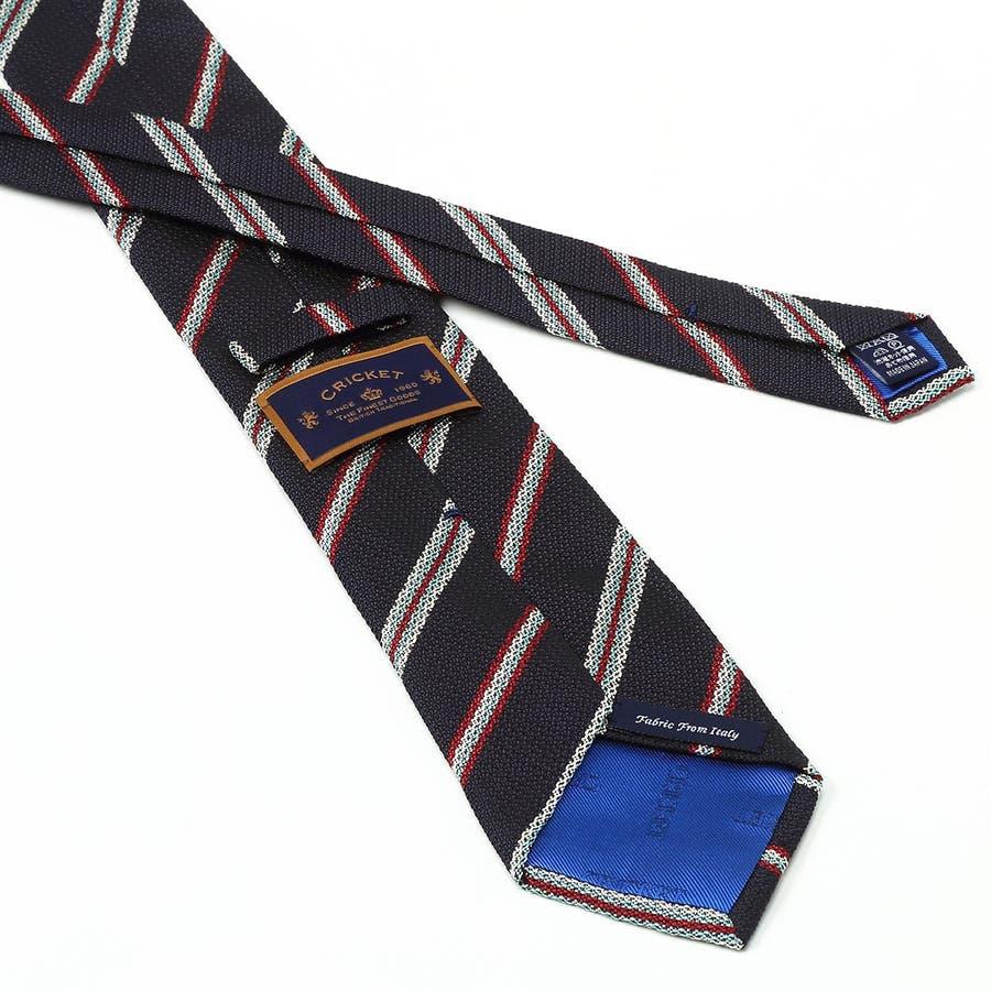 イタリア製生地 変わり織りストライプ ネクタイ Noble ノーブル コン 5