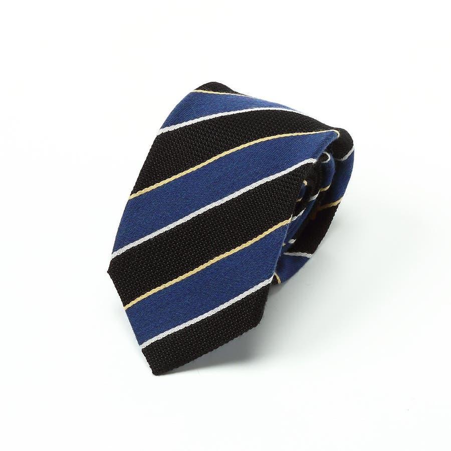 イタリア製生地 ウール混 絡み織りストライプ ネクタイ Noble ノーブル ブルー 1